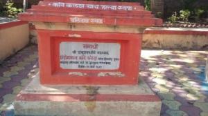 Kavi Kalash Samadhi Tulapur