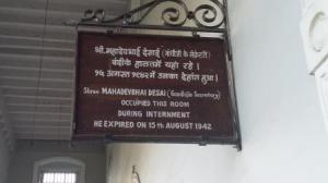 Mahadev desai's room