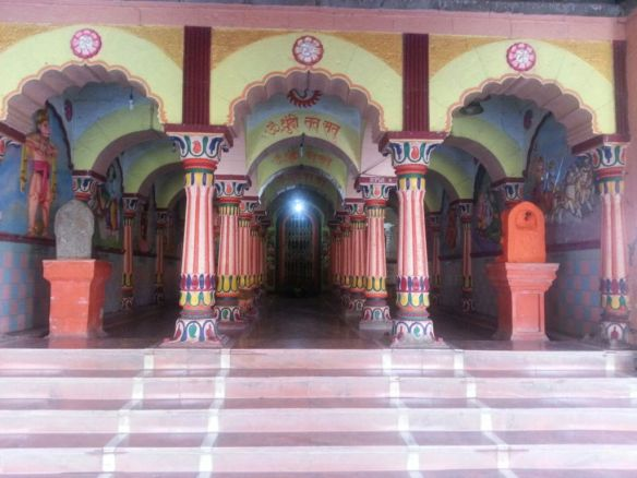 Main temple Ramdara