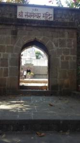 Sangameshwar Mandir