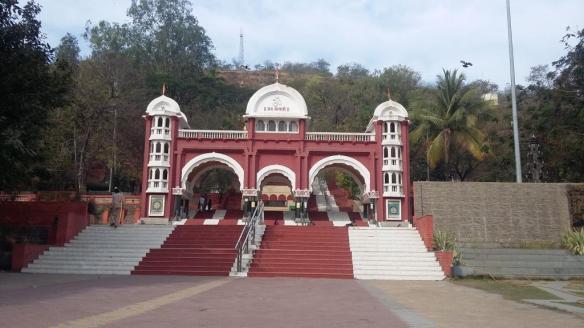 Chatushrungi Temple from outside