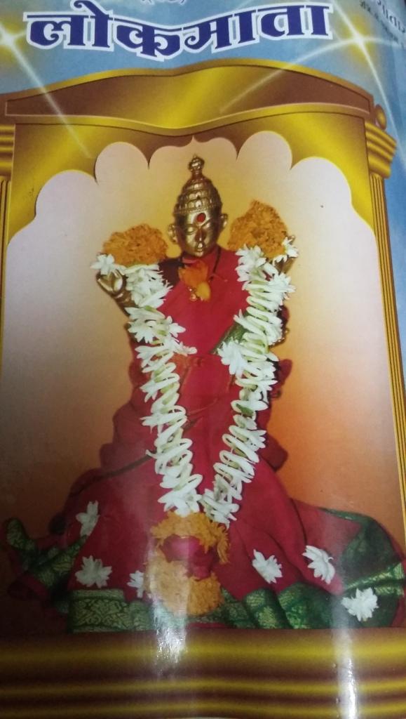 Lokmata Krishnabai