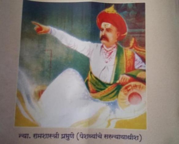Ramashastri Prabhune