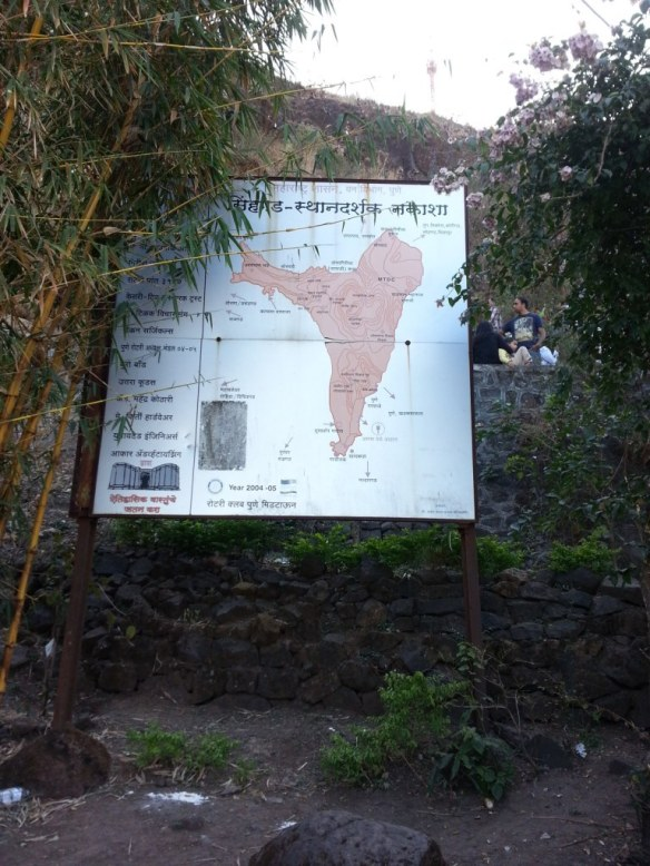 MAP Sinhgad Fort