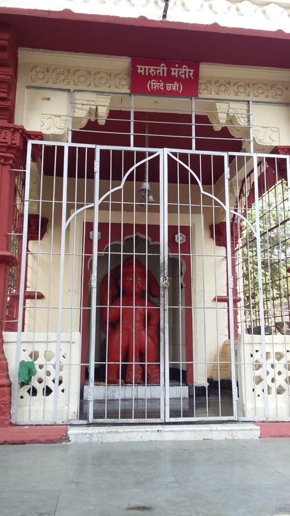 hanuman_temple