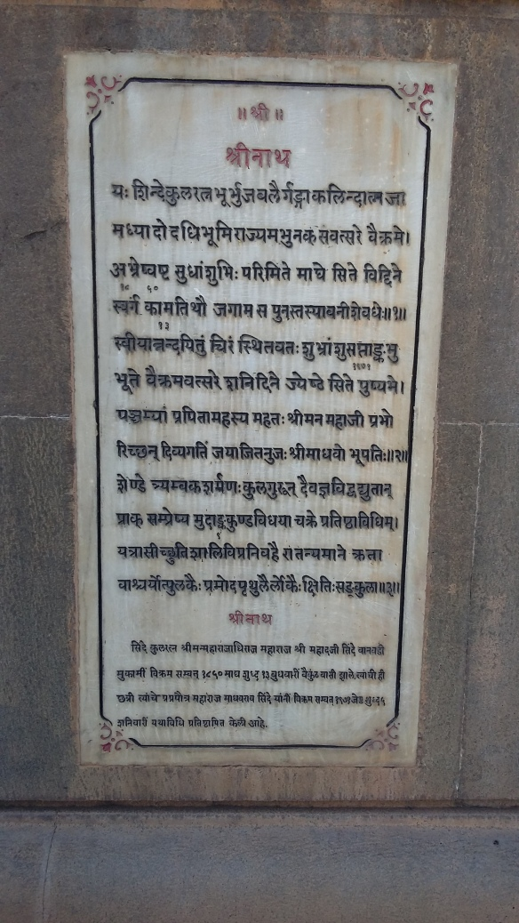 shinde-chhatri