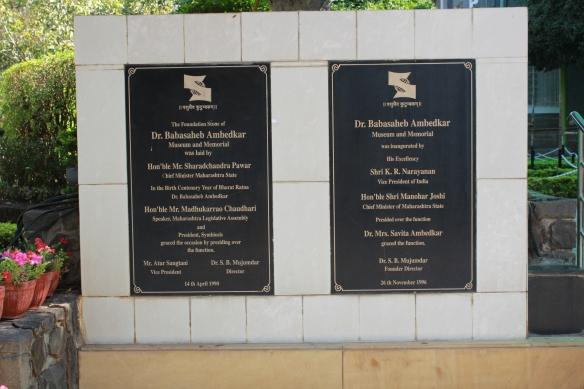 Dr.Ambedkar memorial.JPG